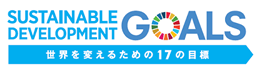 SUSTAINABLE DEVELOPEMENT GOALS